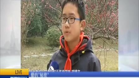 爸爸牺牲10年,妈妈瞒了10年 扬州一小学生作文让人泪奔