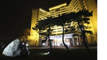 【1080P】琵琶语 夜色中的北京理工大学 -音乐短片