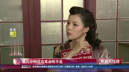 """杨幂客串""""旗袍装""""李少红刮目相看 SMG新娱乐在线 20190325 高清版"""