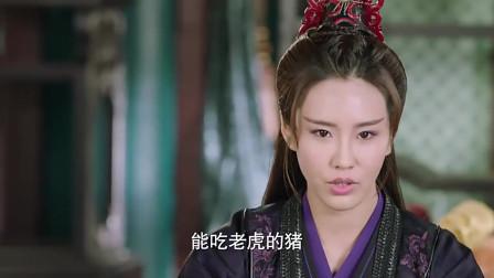 小女花不弃:柳明月正在和师傅密谋计划,此时陈煜前来拜访