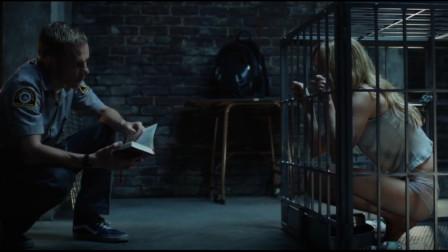 女孩被关进铁笼,究竟谁是主人,谁是宠物,不到最后谁也不知道