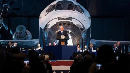 """""""太空军""""不再是梦,美国直接签署总统令,武装力量将无可比拟"""