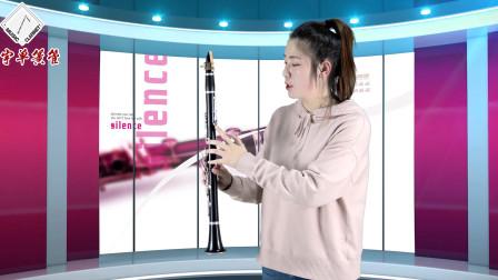 单簧管指法教学,单簧管中4和3的指法及位置的详细讲解