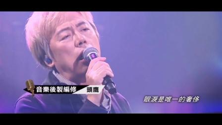 张宇《囚鸟》一首经典老歌,唱尽无奈与心酸
