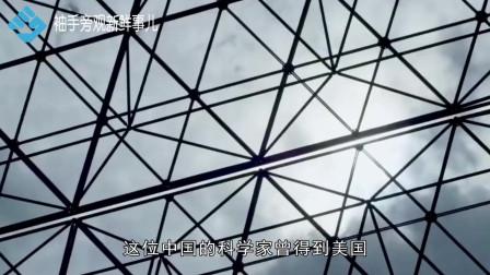 """中国""""天眼""""望远镜有多猛?一眼看穿130亿光年,霍金曾多次反对"""