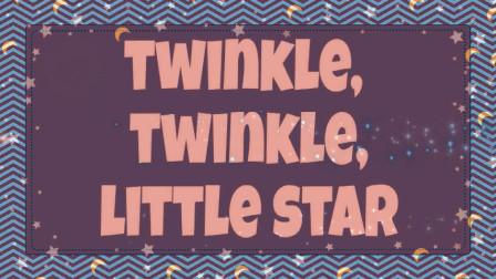 慢速英文早教儿歌(歌词滚动):Twinkle Twinkle Little Star