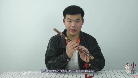 简单易学的竹笛怎么吹?小董教你简单上手古典曲!