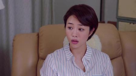 我的前半生:子群还没离婚,就和理发师搞在一起,子君怕她受骗啊!