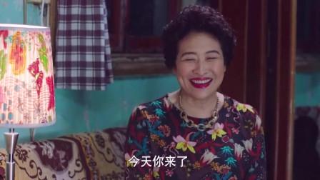我的前半生:薛甄珠成功撩到老崔,做饭又倒茶,这演技没谁了!