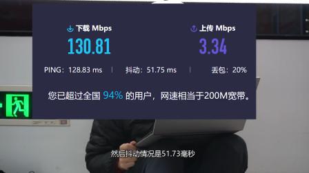 抢先体验5G下载速度,真的每秒有1G吗?大连5G体验区现场体验