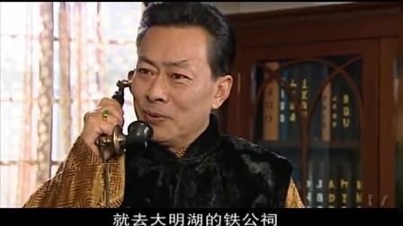大染坊:陈寿亭与苗瀚东都是商业奇才,却能惺惺相惜,互相支持