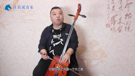 马头琴技巧:马头琴基本演奏方法,学会持琴和持弓方法