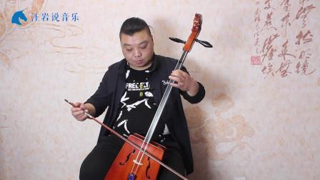 马头琴技巧:马头琴的内弦和外弦讲解