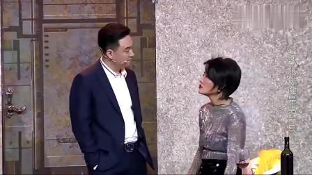 宋晓峰太虎了,把女主角按在地上打,总导演气坏了