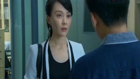 唐鹏走后门到林君公司上班,看他得意的样把林君气坏了,太搞笑了