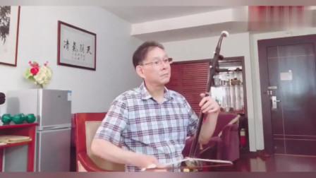 大爷用二胡拉奏一曲《父亲》,很好听的一首歌
