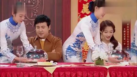 王牌对王牌:华晨宇吃光半盆菜,贾玲的菜上桌,就被沈腾端走了!