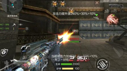 cf手游冷不丁: 试用打折秒杀的M4A1死神 看看手感咋样