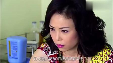 女子晕倒被送往医院,总裁找不到人担心不已,看来还是有感情