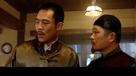 大染坊:陈寿亭遇到困难却仍然十分乐观,声称大不了再回去要饭