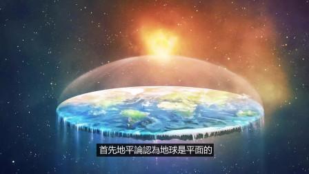 生命起源,地球上的生命究竟是如何产生的