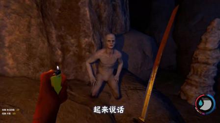 迷失森林:在潮湿的洞内,发现一个怪物,这种关键时刻,我的队友们去哪了