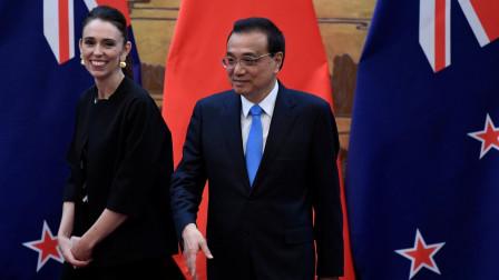 新西兰总理旋风式访华10小时 积极修补两国关系!
