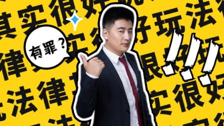 三人为了求生分食同伴,最终只判刑6个月!发生在当代中国会怎么判?