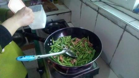 做菜视频 四季豆炒肉的做法家常