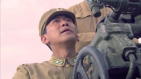 大炮轰飞机一顿猛操作,以为是个王者,结果是个青铜