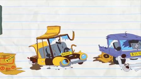 创意铅笔动画:买车的铅笔人