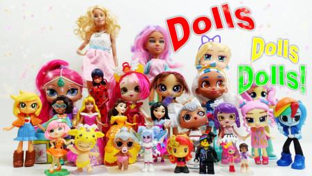 北美玩具 - 比较很多娃娃
