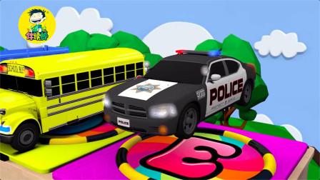 儿童益智学习颜色,城市儿童车辆进入池里转换成超人蛋