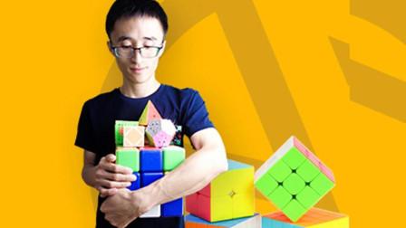 2阶金字塔魔方教程一看就懂1 最简单的方法学习金字塔魔方