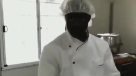 当黑人厨师穿上厨师服以后 我发出了猪叫声 你们有同感吗