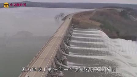 有人说三峡大坝导致地球偏移3厘米,是什么原因?看完总算明白了