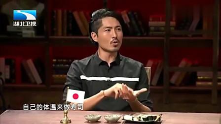 在日本给别人夹菜,是最不礼貌的事情,寿司吃法也有这么多讲究!