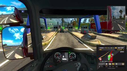 Euro Truck Simulator 2遨游中国到达目的地