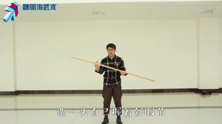 中国武术长棍的基础详细动作教程视频,教大家武术棍中的藤棍动作技巧