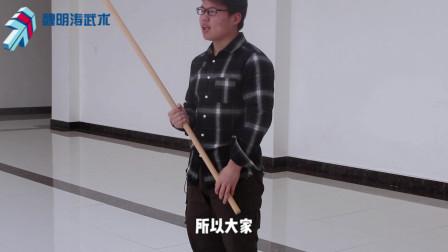 中国武术长棍的基础详细动作教程视频,教大家学一下武术棍中的基本内容