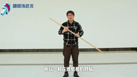 中国武术长棍的基础详细动作教程视频,今天讲一下武术棍中的劈棍
