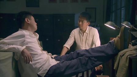 绝密543:参谋长不被重用借酒消愁,肖占武出声安慰