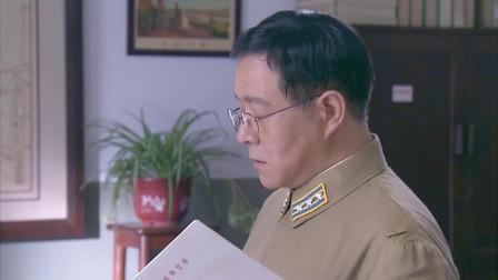 老首长找干部了解军营情况,干部报喜不报忧,老首长一句话,干部慌了