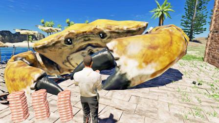 我剥了超级螃蟹,为去海神岛做足了准备