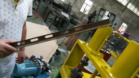 角铁冲椭圆孔步骤展示角钢打孔机的冲孔操作技巧展示