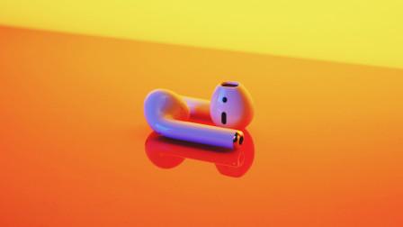 AirPods:iPhone用户梦寐以求的无线耳机?