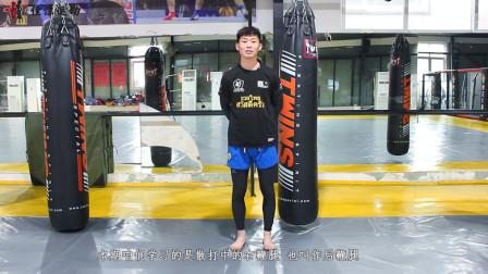 详细讲解右鞭腿,跟教练一起,来学习搏击吧