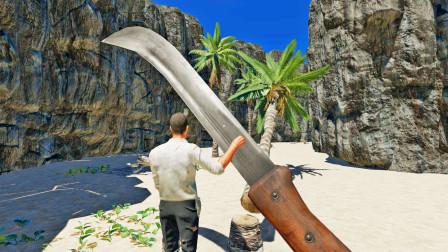 海神送我巨型屠龙刀,挥动起来真带劲