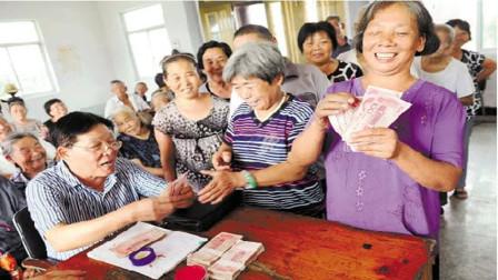 如果工作20年后退休,退休金有多少?养老金是按照工龄发放吗?