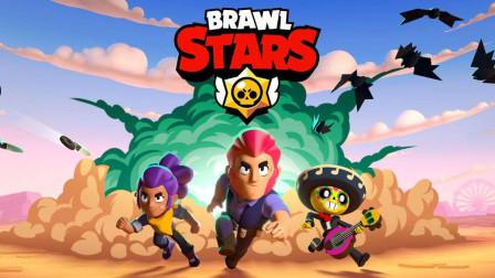 荒野乱斗BrawlStars试玩评测解说